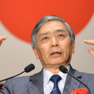 Co wniosła decyzja BoJ? USDJPY przed posiedzeniem FED